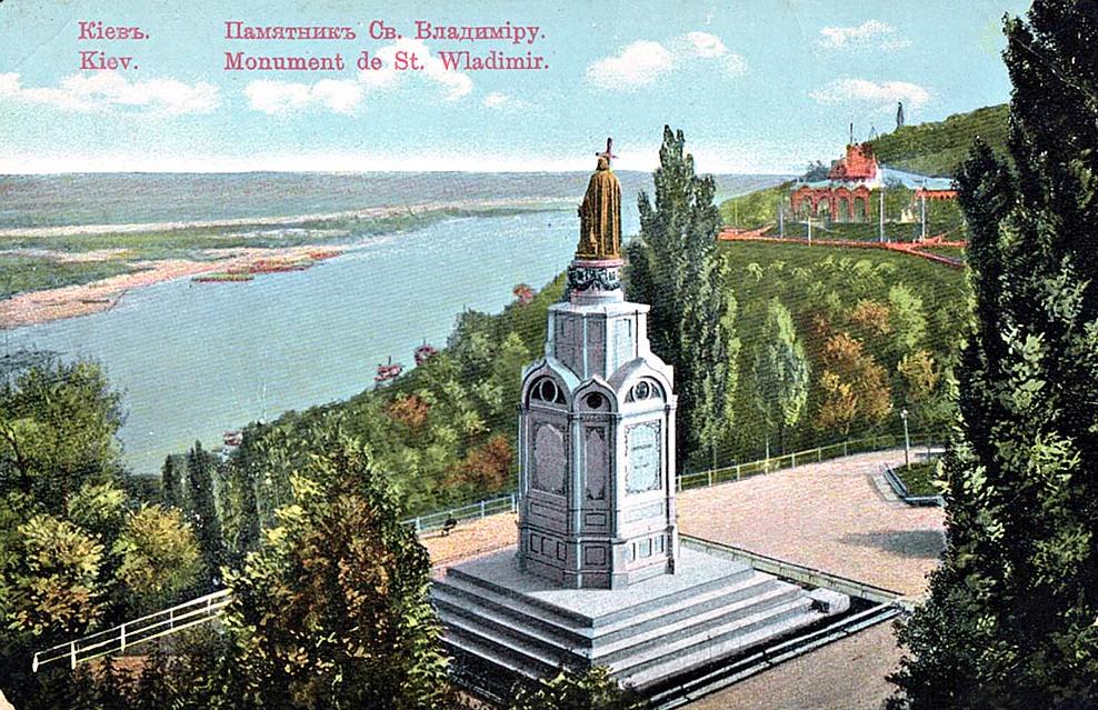 Die alte Postkarte