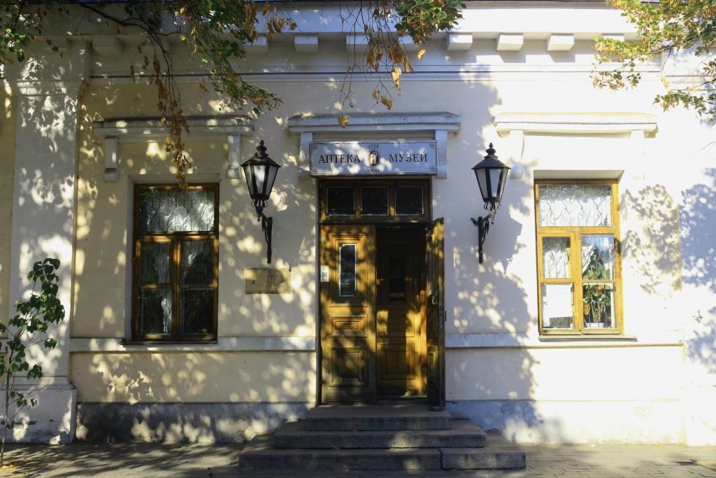 Das Apothekenmuseum