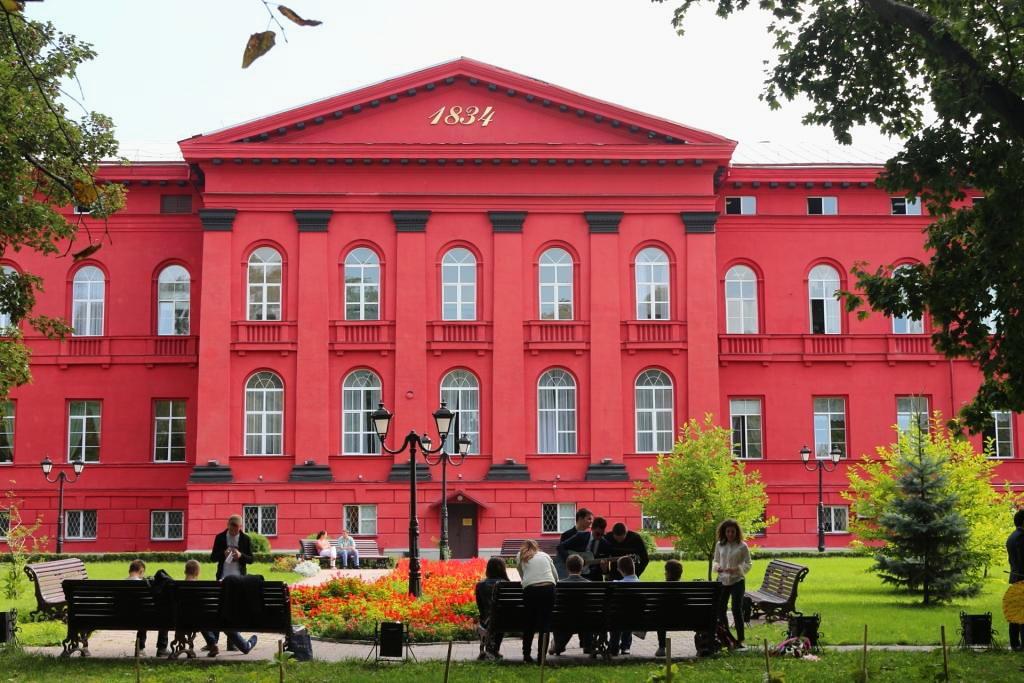 Das Rote Gebäude der Kiewer Universität