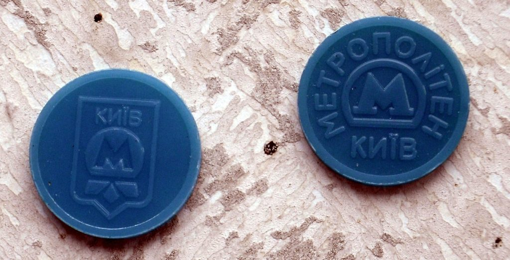 Wertmarken für die Metro. Bildquelle: Wikipadia