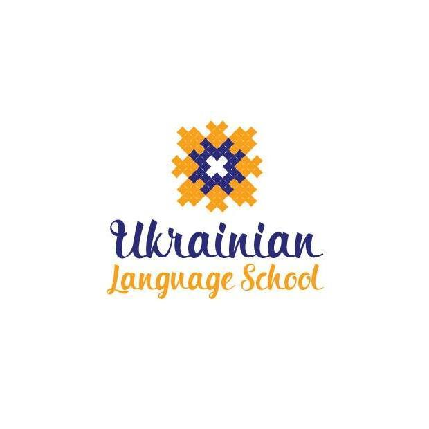 Ukrainian Language School