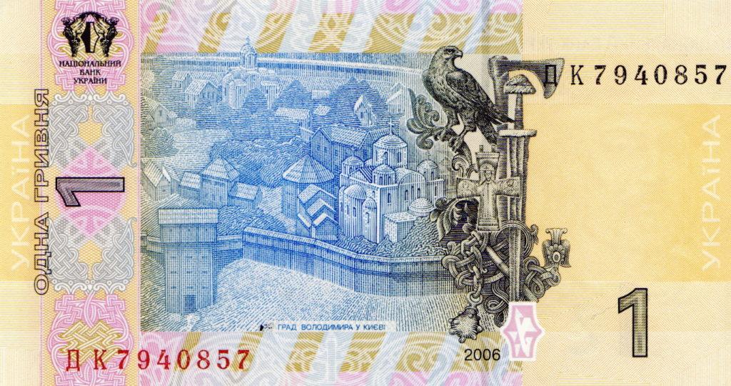 Eine-Hrywnja-Schein-Rückseite