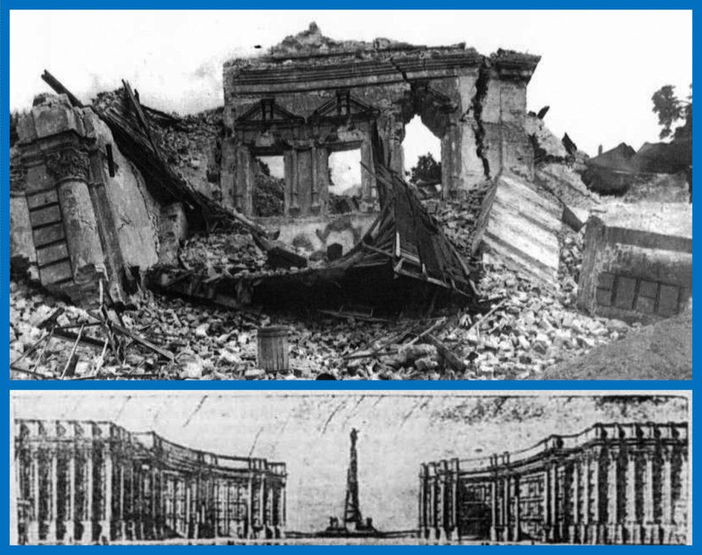 Oben: Ruinen der St.-Michaels-Kathedrale | Unten: Das Projekt des Regierungszentrums auf der Stelle der zerstörten St.-Michael-Kathedrale