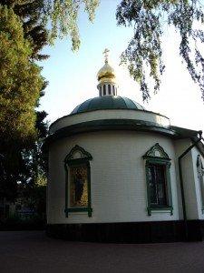 Храм Святых Двенадцати Апостолов