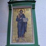 Иконы храма Святых Двенадцати Апостолов (внешняя стена)
