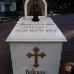 Место погребения прп. Досифеи Киевской