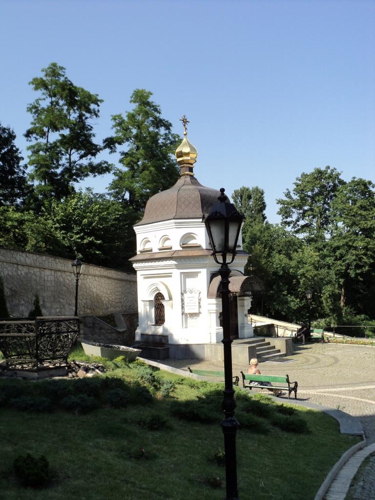 Der Brunnen von Heiligem Anton