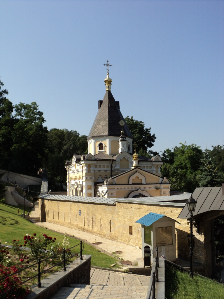 Die Kirche der lebensspenenden Quelle