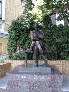 Museum von Michail Bulgakow