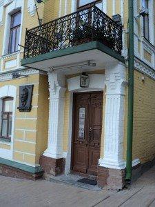 Дом № 13