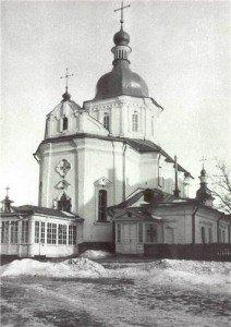 Трехсвятительская церковь. Фото конца 19 ст.