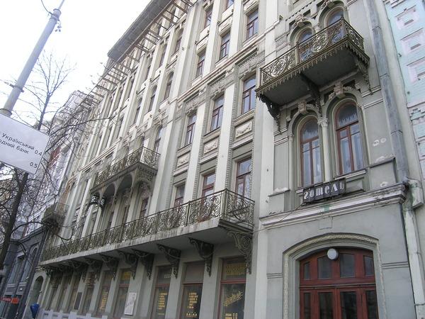 Die von Deutschen geschaffenen Kiewer Denkmäler