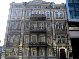 Wohnhaus von Brodskii