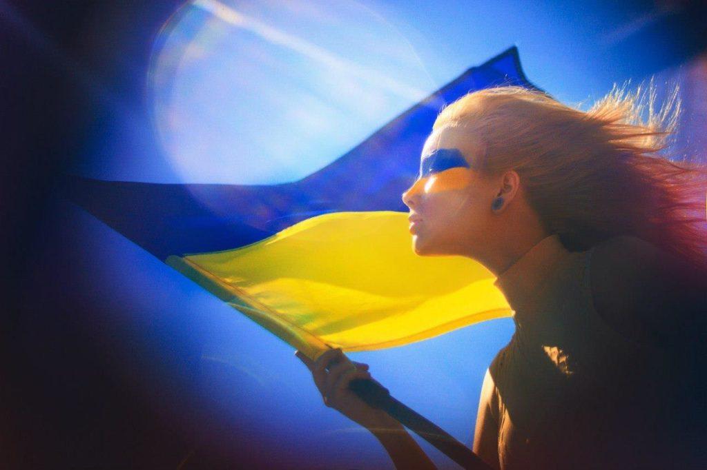 Tag der Unabhängigkeit der Ukraine