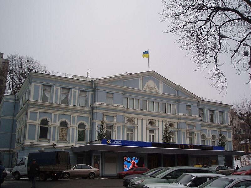 Das Nationale Akademische Ukrainische Drama-Theater