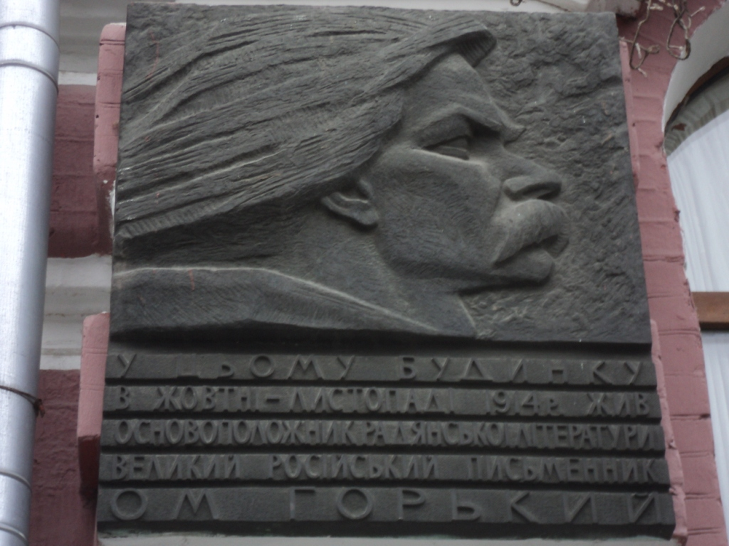 Haus, in dem Gorki lebte