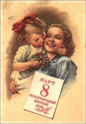 5 interessante Fakten über den Internationalen Frauentag