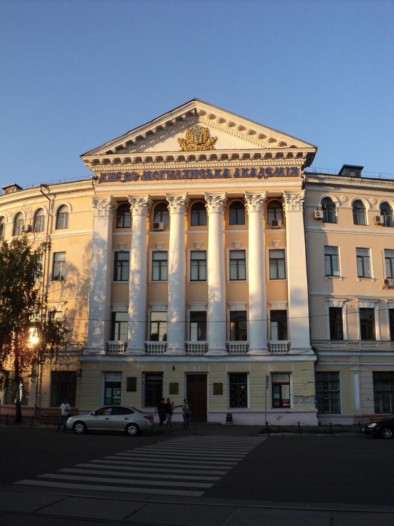 Nikolai Gogol. Nationale Universität Kiew-Mohyla-Akademie