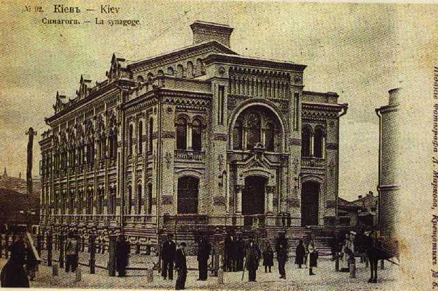 Zentrale Synagoge