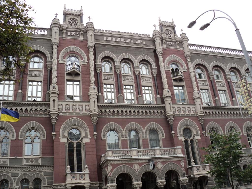Nationalbank. Haupteingang