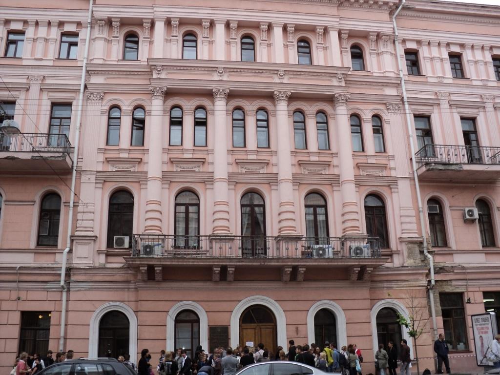 Musikakademie