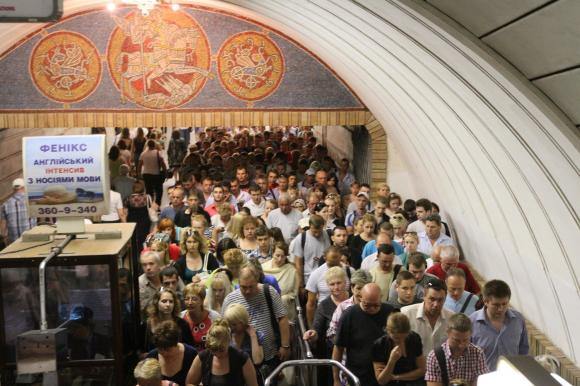 Bild: kievmetro.com.ua