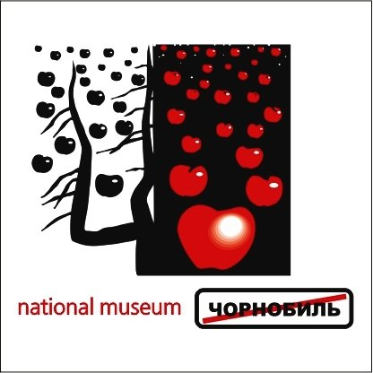 Logo Tschornobyl-Museum