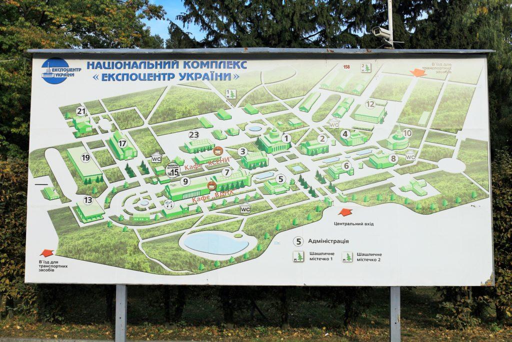 Das Nationale Messezentrum. Das Schema des Geländes.
