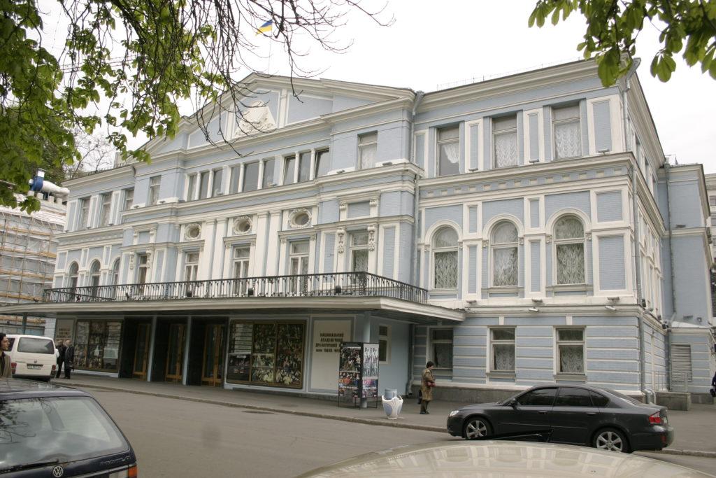 Bildrechte: Jurij Skidanow, Wikipedia