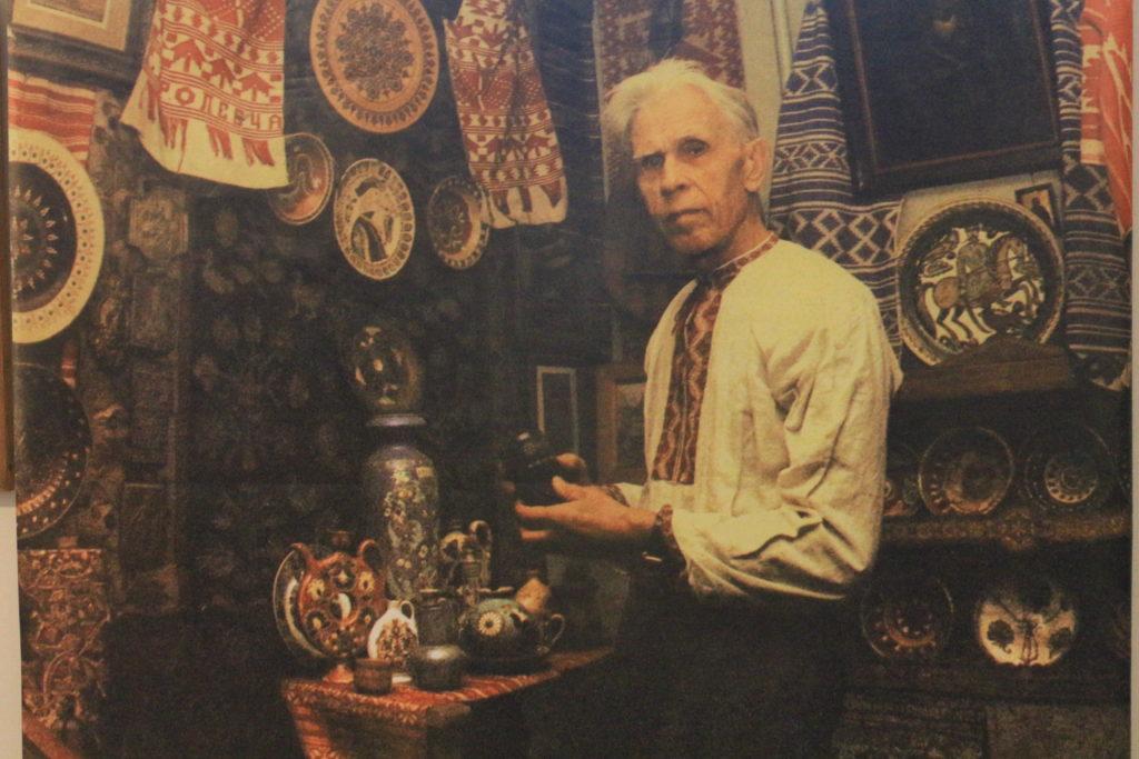Iwan-Hontschar-Museum