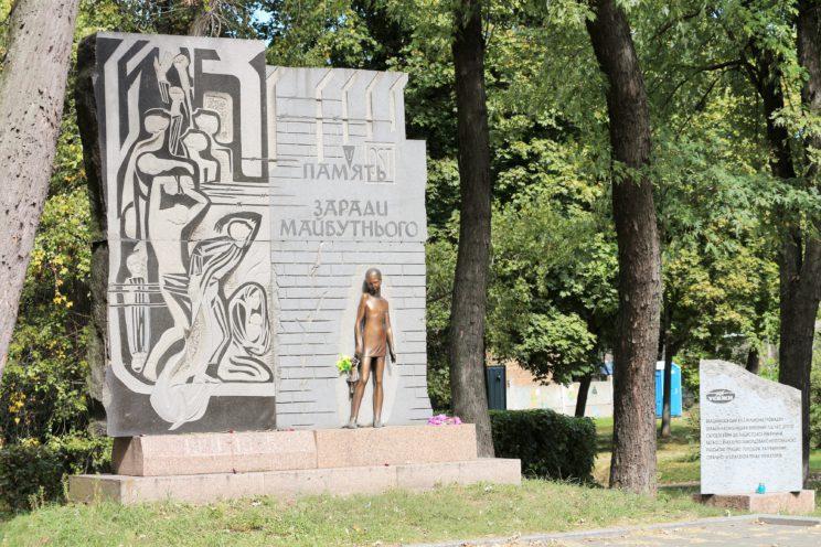 Denkmal für die Opfer des Nazismus