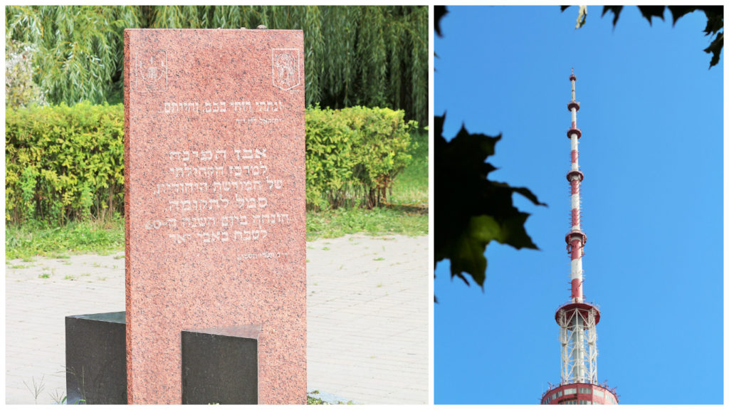 Gedenkstein anlässlich des 60. Jahrestags des Massakers von Babyn Jar | Fernsehturm nicht weit von Babyn Jar