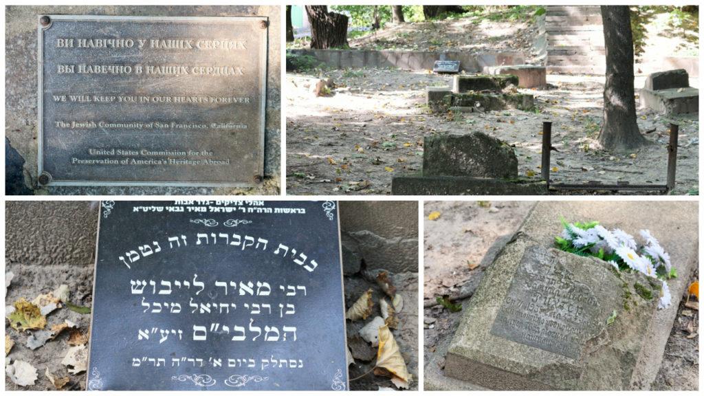 Verwilderter jüdischer Friedhof