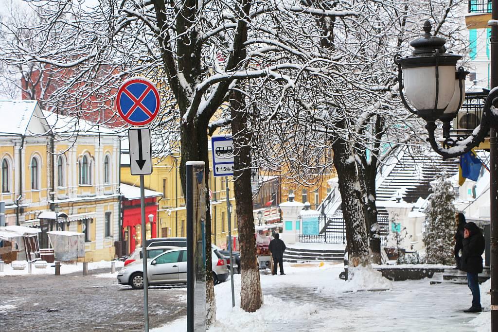 Andreassteig vor der Andreaskirche