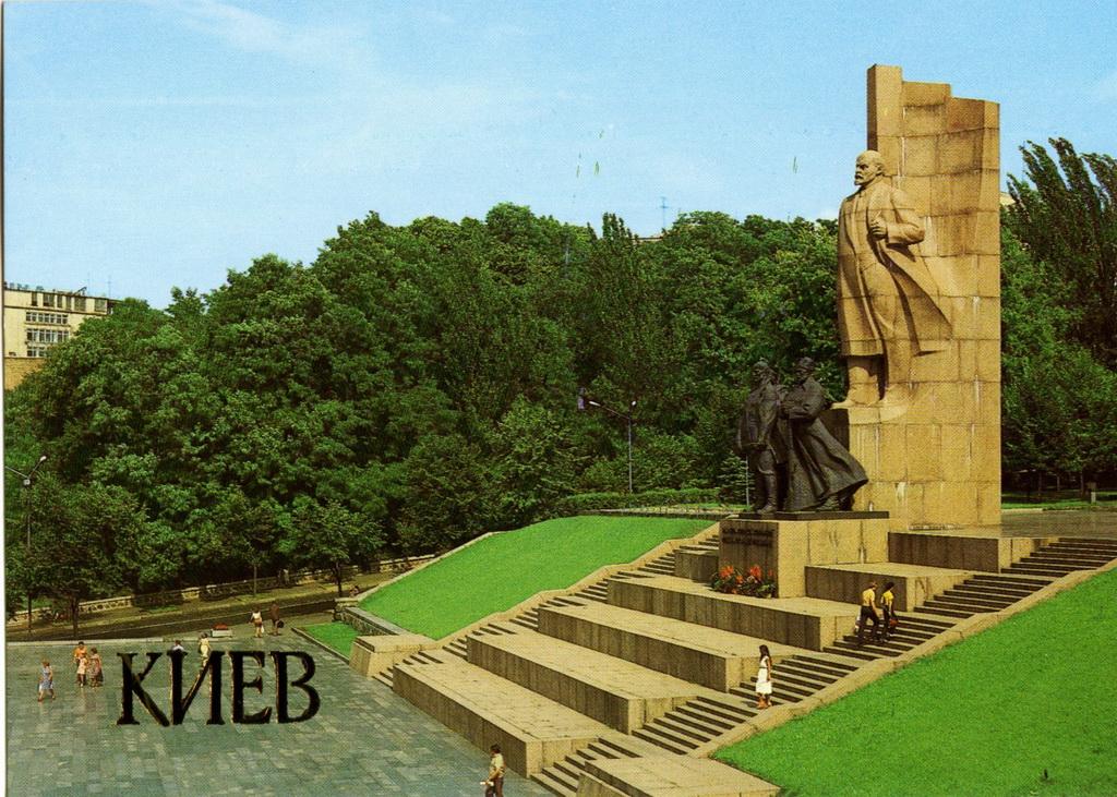Denkmal der Großen Sozialistischen Oktoberrevolution