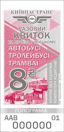 Fahrkarte