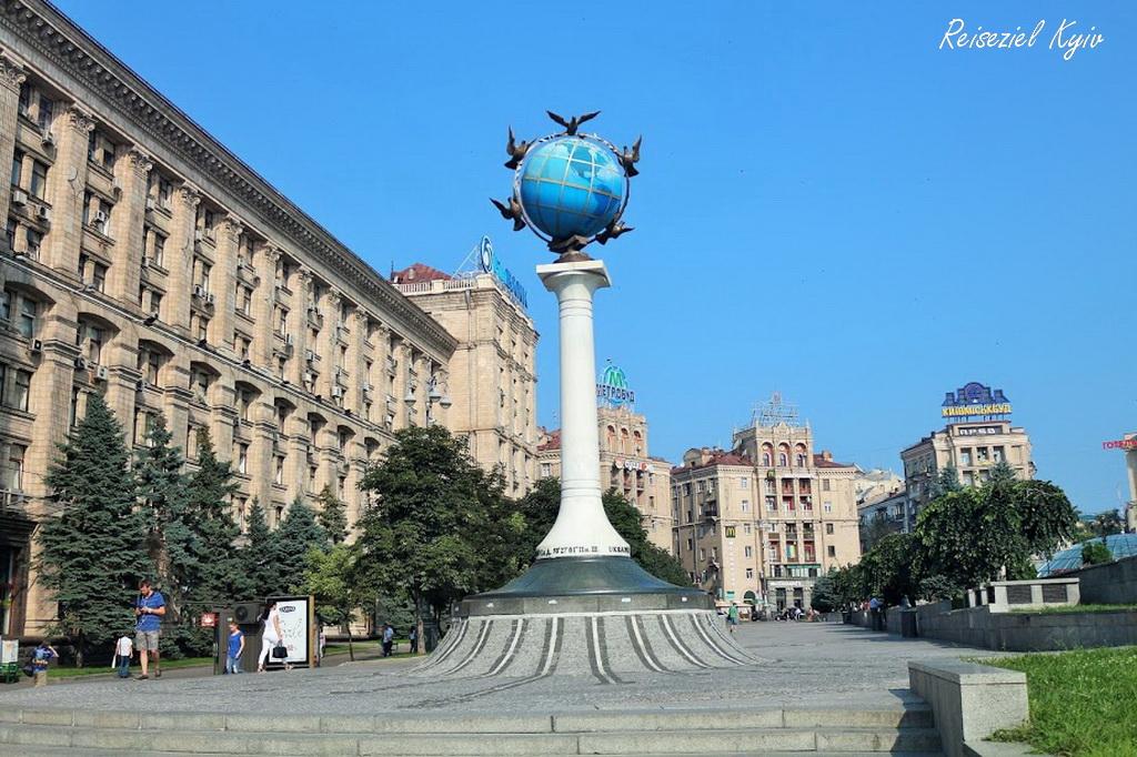 Fundamentalpunkt Kiew