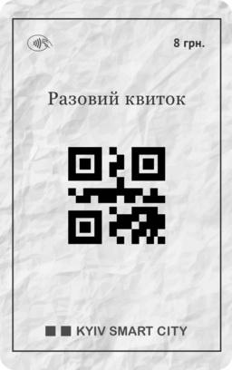 Ticket QR Code