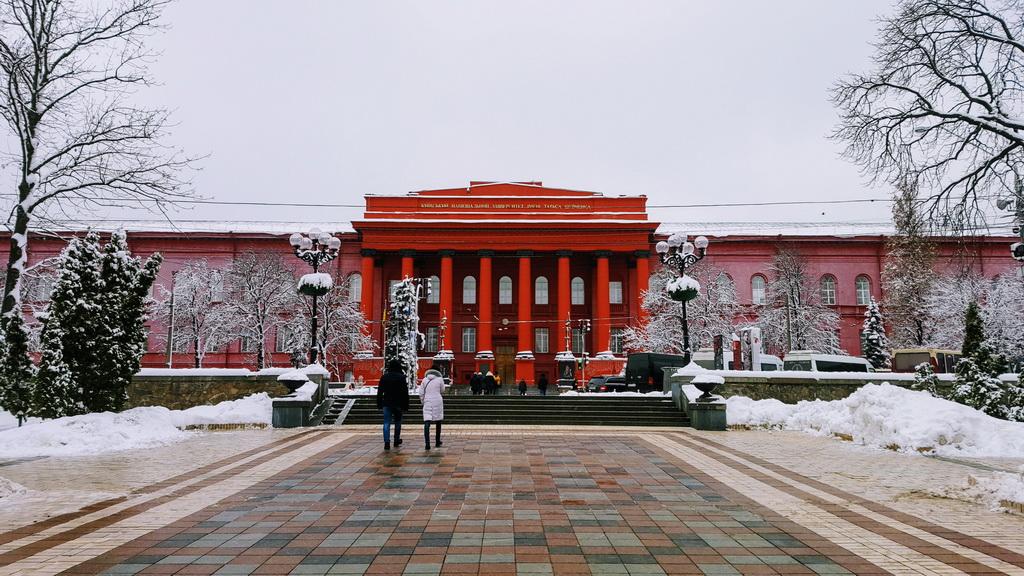 Deutsche Spuren - Tarras-Schewtschenko-Universität