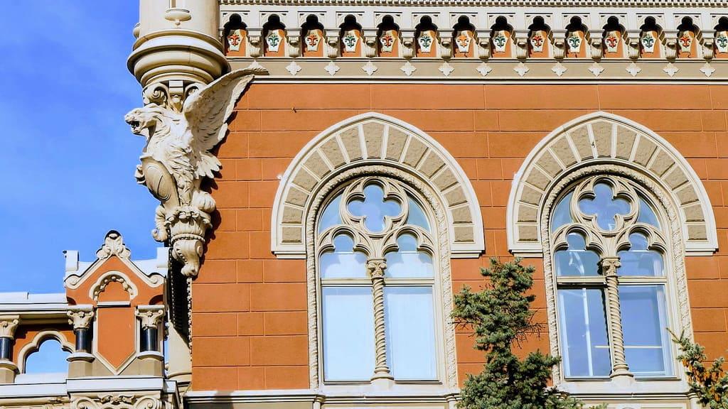 Regierungsviertel Lypky - Nationalbank der Ukraine