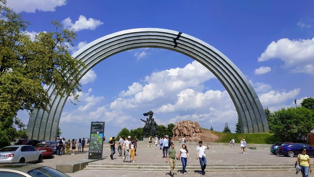 Stadtrundgang durch das alte Kiew - Bogen der Völkerfreundschaft