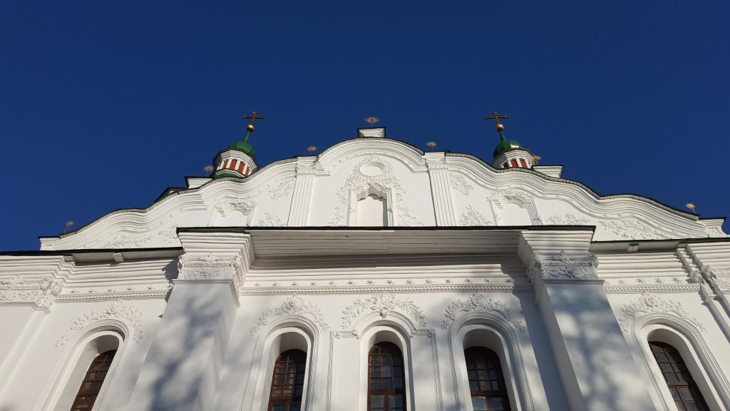 Kyrillkirche